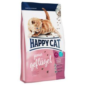 غذا خشک گربه جونیور