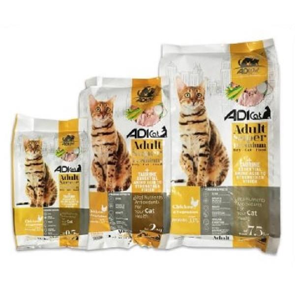 غذا خشک گربه بالغ طعم مرغ و سبزیجات 7.5kg Adi