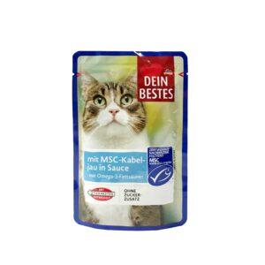 سوپ گربه طعم ماهی code