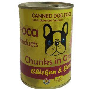 کنسرو مخصوص سگ Looca